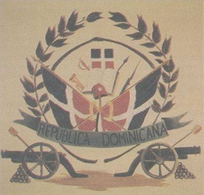 Primer escudo dominicano