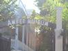 bachillere_museo_ambar_puertoplata_2011_1