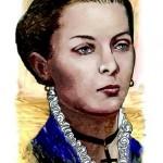 Biografía Salomé Ureña de Henríquez