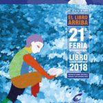 Feria del libro 2018 – El libro arriba